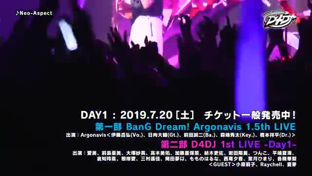 Clip from D4DJ 1st live. I mainly care about Shizaki Kanon's performance of Neo-Aspect which got me going. Like hot damn, this ain't even your song and you're g