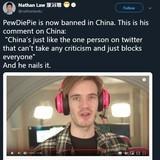 He censored